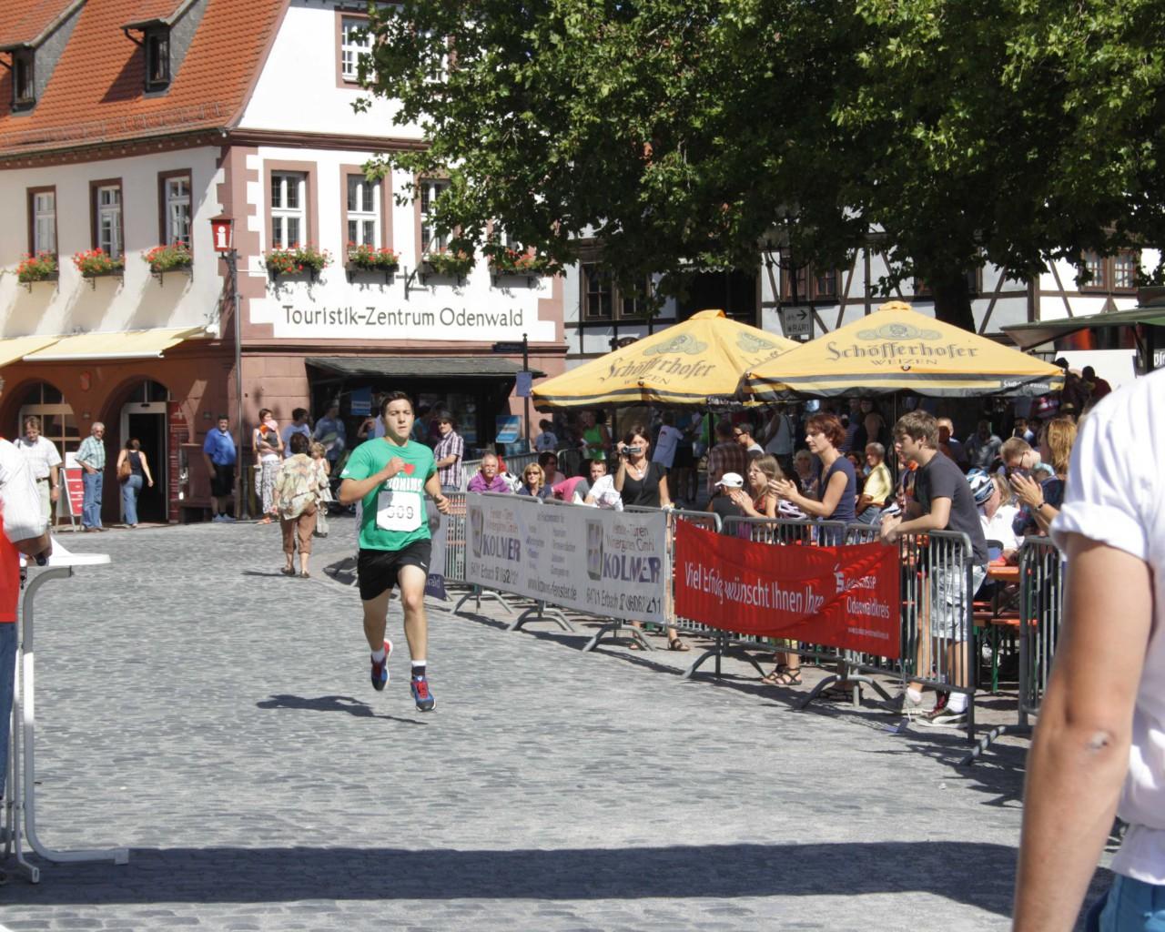 Erbacher_Stadtlauf_2012_TSV_Erbach_Boxen (16)